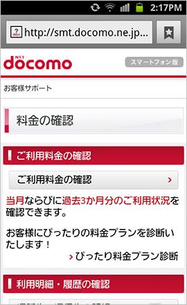 docomo04