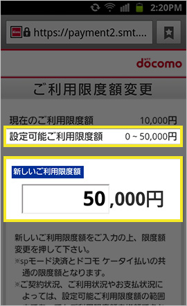 docomo08